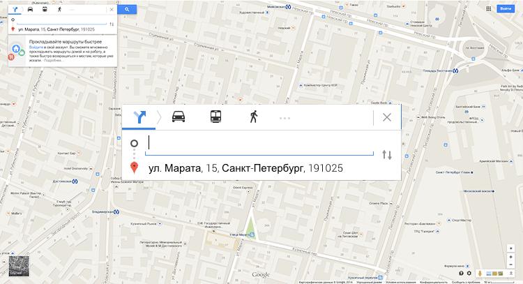 консульство венгрии в санкт петербурге