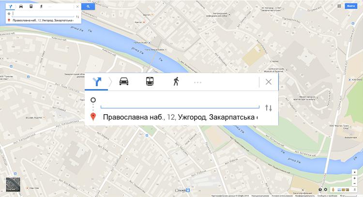 Генеральное консульство Венгрии в Ужгороде
