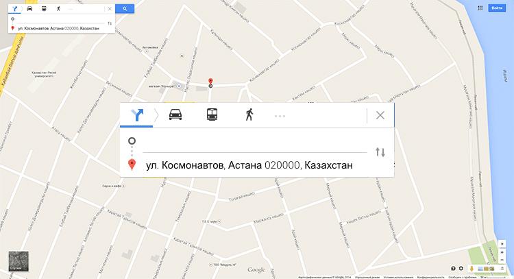 Посольство Венгрии в Астане