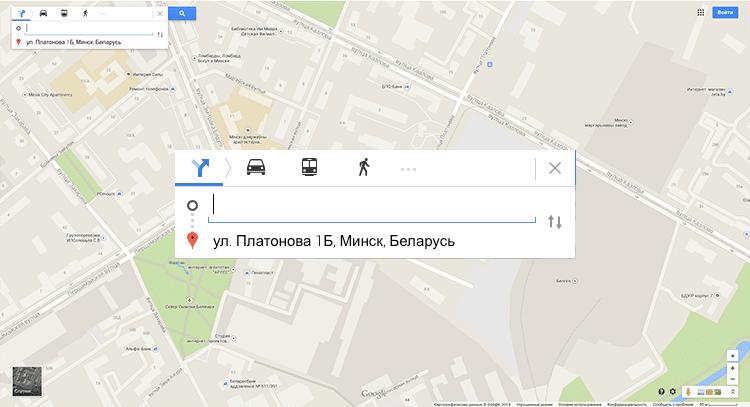 Посольство Венгрии в Минске