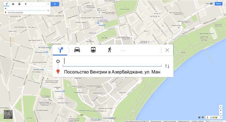 Посольство Венгрии в Азербайджане