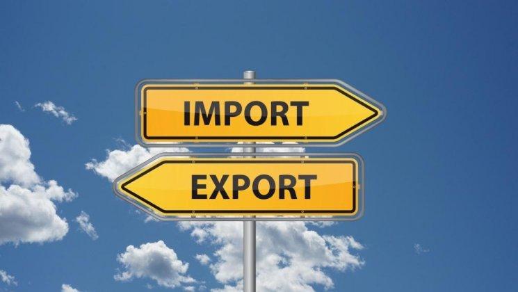 Импортные товары облагаются НДС по схеме, аналогичной отечественным, а экспорт уплате не подлежит