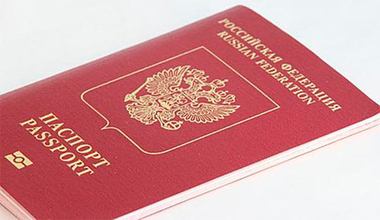 Вы сможете иметь двойное гражданство