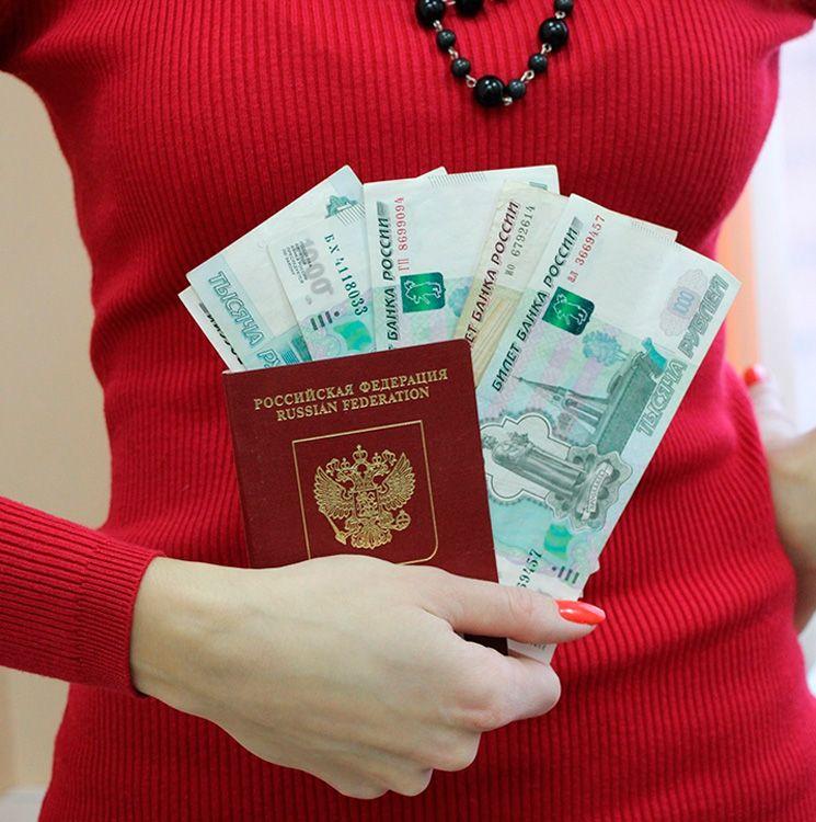 Заявление на внж 2016 скачать - 58f