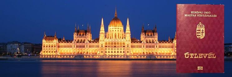 Получить гражданство Венгрии за инвестиции