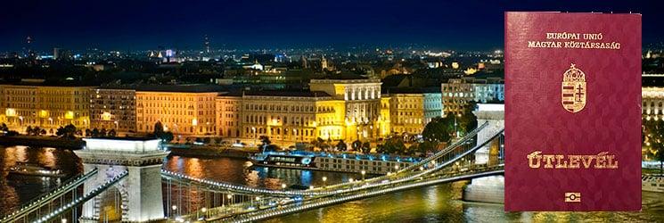 Двойное гражданство Венгрии и России