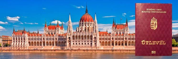 Гражданство Венгрии за инвестиции