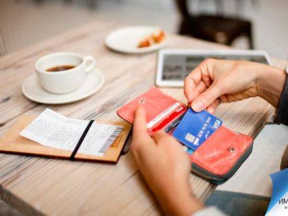 Банковские карты в Венгрии: варианты, порядок получения, стоимость услуг