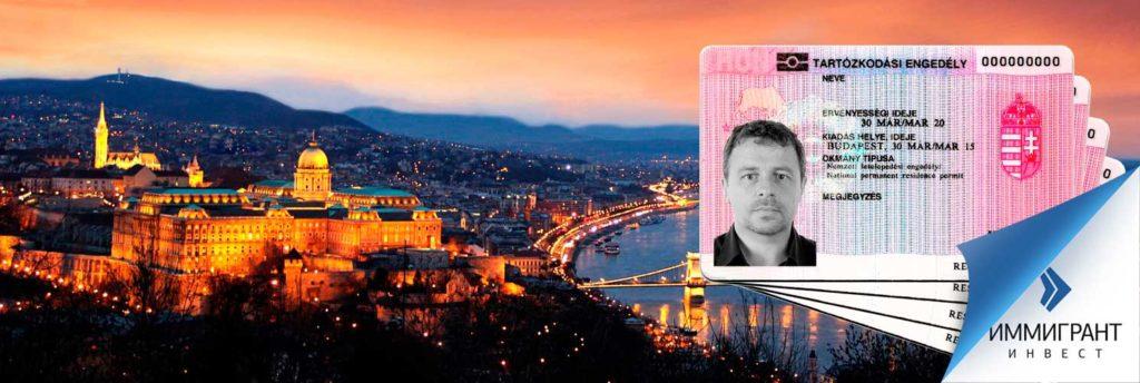 Оформление биометрического загранпаспорта в Киеве