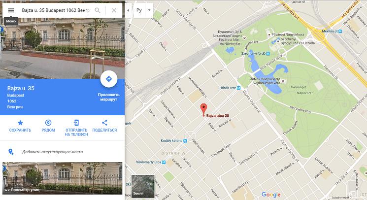Местоположение посольства Российской Федерации в Венгрии