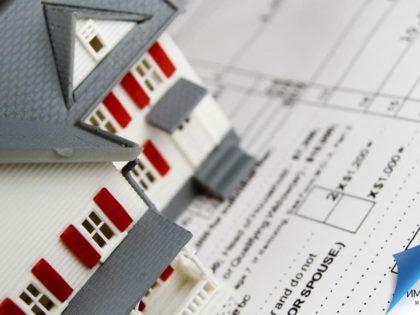 Налоги на недвижимость в Венгрии. Ежегодный налог, продажа, аренда