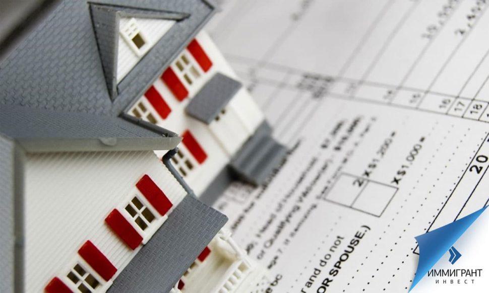Единый налог на недвижимость взимается лишь в некоторых муниципалитетах