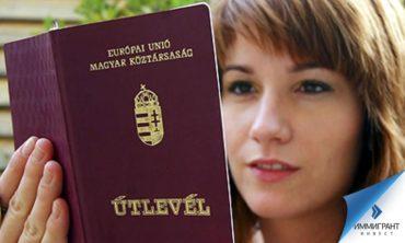 Статус ПМЖ является основанием для получения гражданства