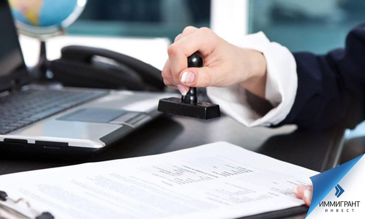 Чтобы попасть в аспирантуру в Венгрии, оплачивают регистрационный взнос (40–800 евро), медицинскую страховку и студенческий билет