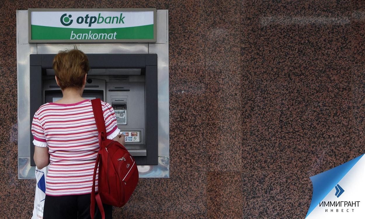 OTP Bank – крупнейший банк Венгрии