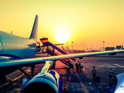 Страхование путешествий в Венгрии: условия и порядок получения