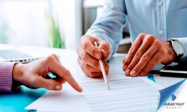Составление договора с юристом