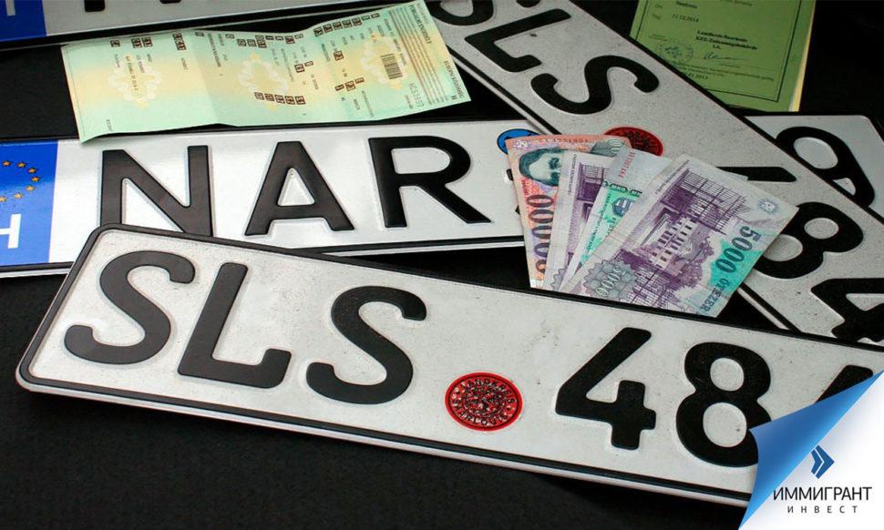 Венгерские автомобильные номера